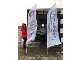 Кубок города Брянска «Догони пульс»
